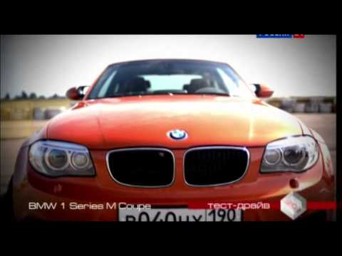 2011 BMW 1 Series M Coupe / Тест-драйв
